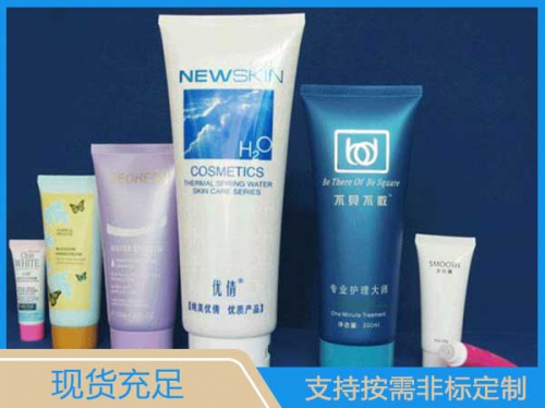苏州化妆品软管