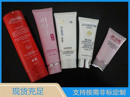 苏州化妆品软管批发